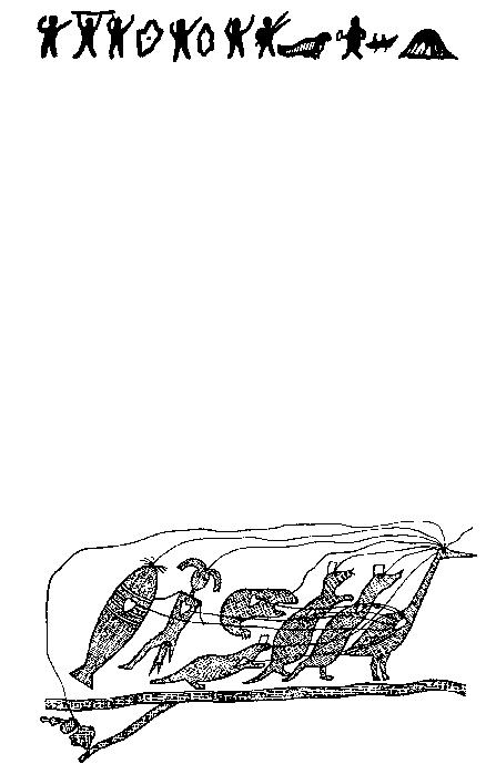 Картинка 1 из 14